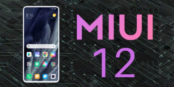 آپدیت رابط کاربری شیائومی redmi 7A به MIUI 12 باعث کاهش مصرف باتری برای صفحه نمایش می شود