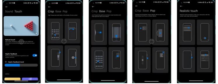 تنظیمات بازخورد لمسی رابط کاربری MIUI 12.5
