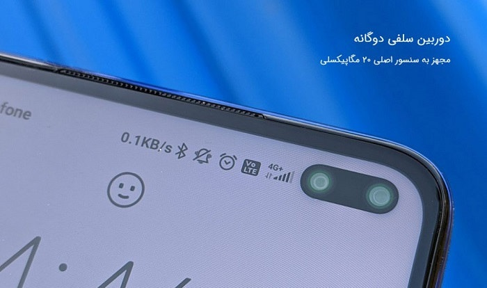 بررسی مشخصات و قیمت گوشی شیائومی poco x2  یک گوشی گیمیت با کیفیت عالی ، دارای باتری 4500 میلی آمپری