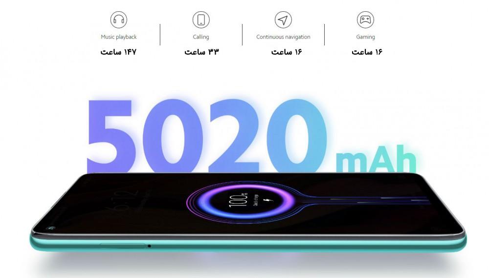 خرید عمده گوشی شیائومی ردمی نوت 9 حافظه داخلی ۱۲۸. 0. ویژگی ها. سیستم عامل: Android; شبکه های ارتباطی: 4G، 3G، 2G; مقدار RAM: چهار