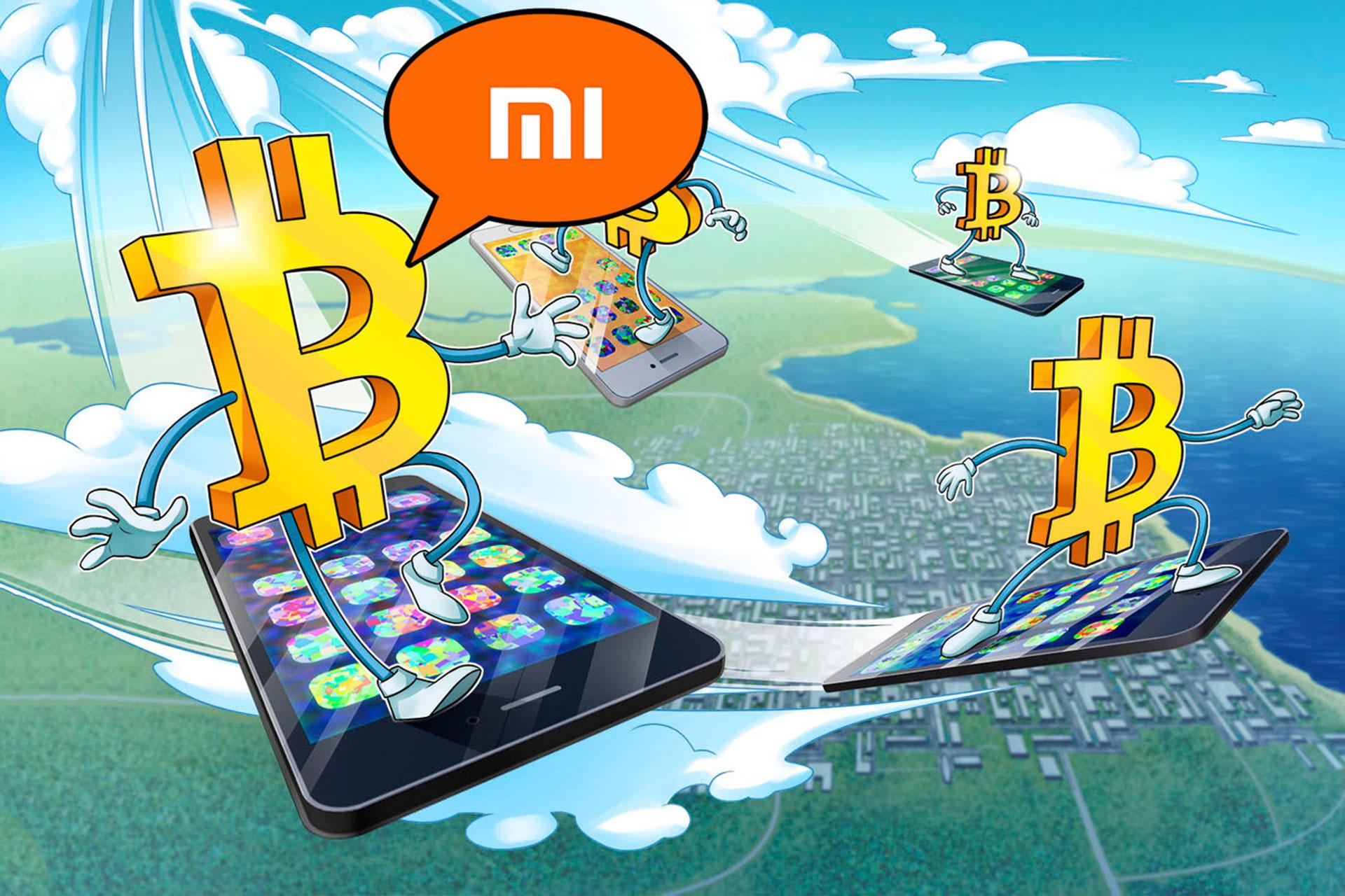 شیائومی پذیرش بیتکوین و اتریوم را برای خرید محصولات خود آغاز کرد / خرید گوشی شیائومی با بیت کوین