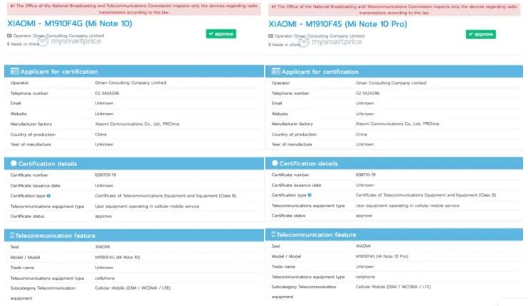 صدور مجوز رگولاتوری در تایلند برای گوشی های Mi Note 10 و Mi Note 10 Pro