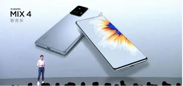 حذف قابلیت ضد سرقت می میکس 4 شیائومی - ویژگی ضد سرقت Xiaomi Mi Mix 4