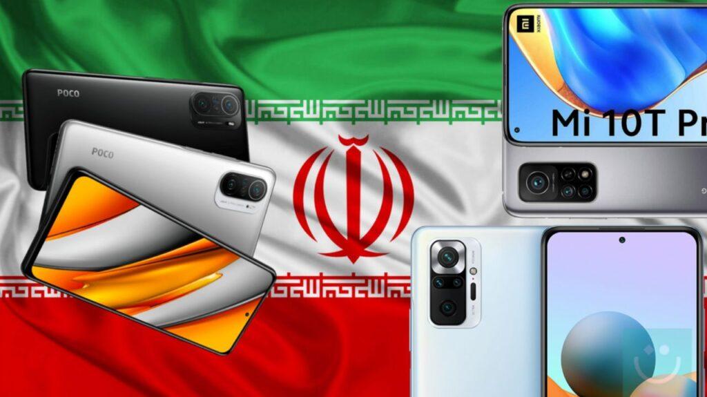 شیائومی قفل کردن دائمی گوشیها در ایران را رسما تکذیب کرد